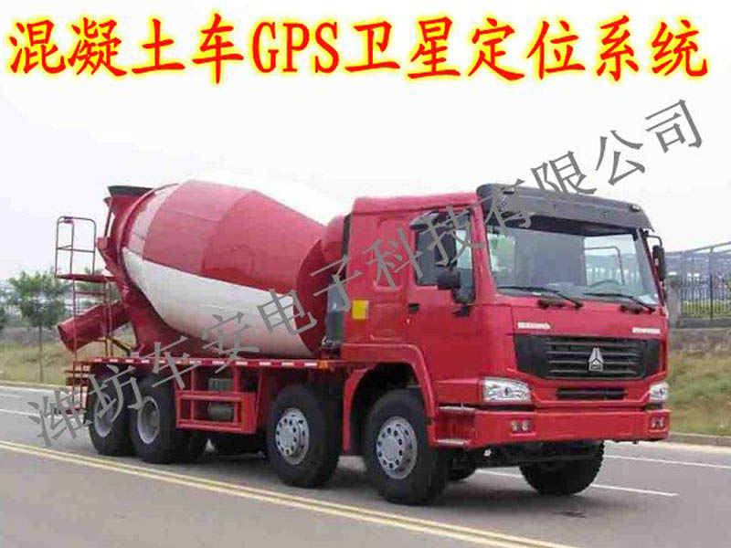 GPS卫星定位系统